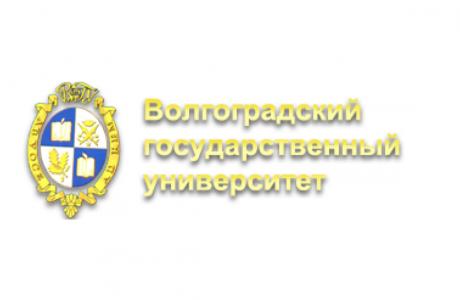 Volgograd_State_Uni